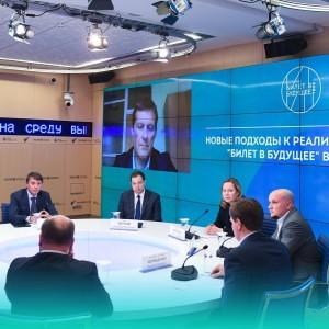 Всероссийский проект «Билет в будущее» запустился сегодня для детей и родителей в Самарской области