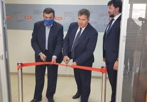 Центр будет обеспечивать киберзащиту региональных госорганизаций, а также крупного и среднего бизнеса в различных субъектах федерации.
