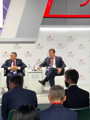 Команда министерства финансов Самарской области получила награду на Московском финансовом форуме 2021.