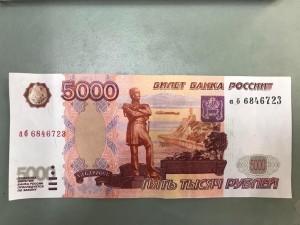Продавец поймал фальшивомонетчика в Самаре