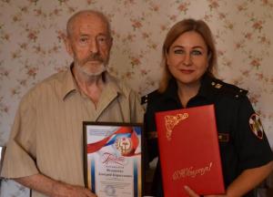 Несмотря на свой, более чем почтенный возраст, Дмитрий Кириллович продолжает вести активную деятельность по военно-патриотическому воспитанию молодёжи.