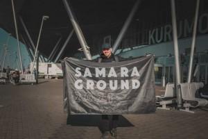 Это очередной объект, который в Самаре преображают известные стритартисты - участники проекта Samara Ground Art Festival.