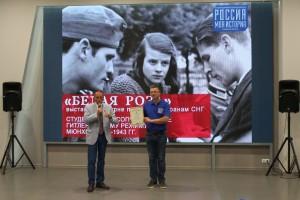 """Выставка о героях-антифашистах из группы """"Белая роза"""" открылась в Самаре"""