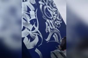 Художник Покрас Лампас показал часть новой работы в Самаре