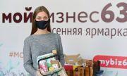 18 сентября стартует работа ярмарки продукции самозанятых Самарской области