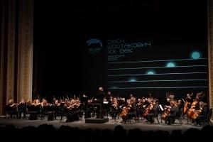 В Самаре стартовал музыкально-театральный фестиваль Шостакович ХХ век»