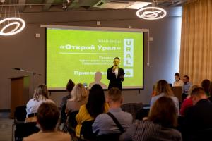 Для самарцев будут развивать туризм на Урале