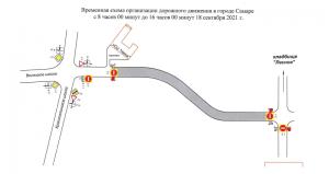 В Самаре временно ограничат движение транспорта  в связи с проведением «Кросса Нации»