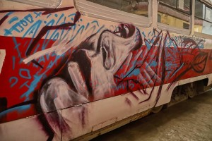 Стало известно, что испанский художник изобразил на трамвае в Самаре