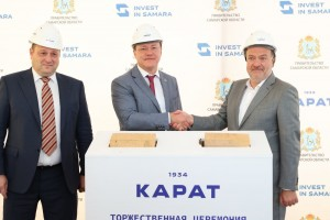 Завод по производству плавленых сыров Московской компании «КАРАТ» начнет выпускать продукцию уже в 2023 году.