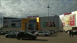Владельцы ТЦ «Парк Хаус» арендовали землю на 49 лет у мэрии Самары