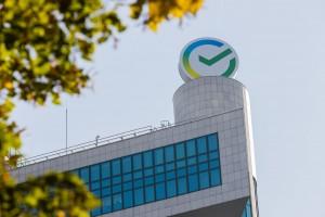 Сбер и Министерство спорта РФ заключили соглашение о стратегическом сотрудничестве.