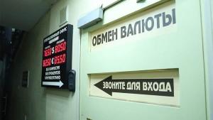 Курс евро в среду, 15 сентября, опустился до отметки 85,7 рубля.