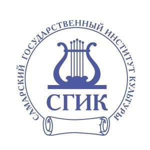 СГИК реализует дополнительные профессиональные образовательные программы повышения квалификации