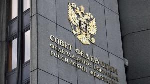 В обоих представлениях содержатся требования принять исчерпывающие меры по устранению нарушений российского законодательства.