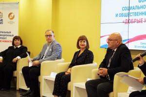 В рамках Форума работали секции по актуальным вопросам реализации социальной политики и освещения социальной деятельности.