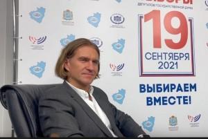 Кандидат юридических наук, сопредседатель Общественного штаба по наблюдению за голосованиями Владислав Волков поделился впечатлениями о первом дне голосования: