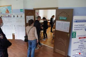 Почти треть избирателей проголосовали на выборах в Государственную и Самарскую губернскую думы