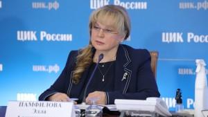 В Самарской области такие случаи не зафиксированы.