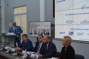 Самарский политех участвует в программе «Приоритет 2030»