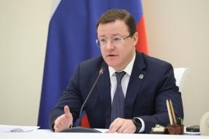 Дмитрий Азаров провел оперативное совещание, в котором приняли участие главы министерств и ведомств, муниципалитетов Самарской области.