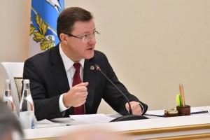 Дмитрий Азаровпровел оперативное совещание с главами министерств, ведомств и муниципалитетов Самарской области.