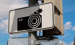 Самарская область вошла в десятку по количеству камер на дорогах