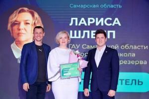 Основная идея премии - мотивация творческой деятельности работников сферы, повышение интереса к спорту и физической культуре в регионах России .