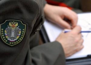 Работники военной прокуратуры Самарского гарнизона готовы оперативно отреагировать на все сообщения о нарушениях прав граждан.