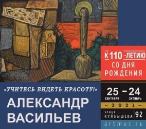 Особое место в экспозиции занимают вымышленные художником персонажи — «балбетки-толкушки».
