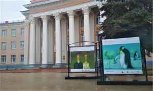Открытие приурочено к 70-летию основного теплоисточника города – Новокуйбышевской ТЭЦ-1.