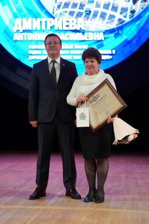 Работники «ОДК-Кузнецов» удостоены наград губернатора Самарской области