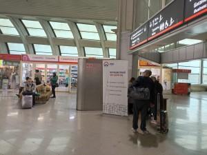 «РКС-Самара» проводят акцию «Путешествуй без долгов» на ЖД-вокзале Самары и в аэропорту Курумоч