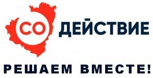 Самыми организованными оказались жители сельского поселения Девлезеркино Челно-Вершинскогорайона.