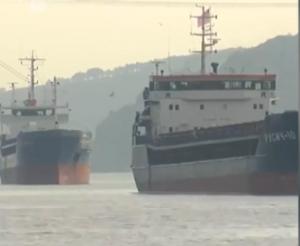 Береговая охрана Турции сообщила, что погибших или пострадавших нет.