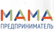В регионе стартовал образовательный этап проекта «Мама-предприниматель 2021»