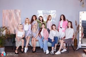 стартовал приём заявок на конкурс таланта и красоты «Мистер и Мисс студенчество Самары - 2021»