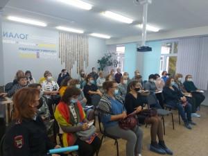 В Тольятти состоялось окружное родительское собрание