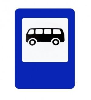 В Самаре перенесли две остановки общественного транспорта