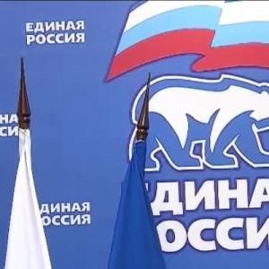 Лавров, Шойгу, Шмелева и Проценко отказались от думских мандатов