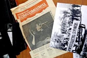 Проект посвящен изучению культурной хроники 1985–1995 гг. на примере жизни города Куйбышева, когда он превращался в Самару.