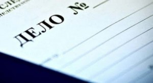 Самарцев предостерегают: остерегайтесь мошенников, предлагающих легкий заработок на инвестициях
