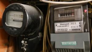 АО «ССК» призывает граждан своевременно и правильно оплачивать потребленную электроэнергию.