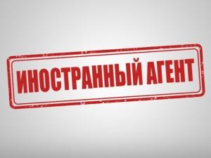 ФСБ утвердила данные, за передачу которых за рубеж можно стать иноагентом