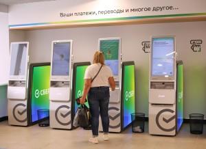 СберБанк начал выдавать кредиты в банкоматах по всей стране