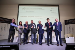 В Тольятти стартовал Самарский инжиниринговый Форум
