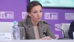 Путин пока не определился с кандидатурой нового детского омбудсмена.