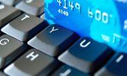 Changeinfo предлагает лучший мониторинг пунктов обмена е-валюты