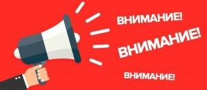 6 октября в Самаре прозвучат электросирены