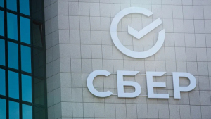В Самаре в Общественном центре Сбера прошёл круглый стол «Региональный экологический стандарт как составляющая стратегии национальной безопасности РФ».